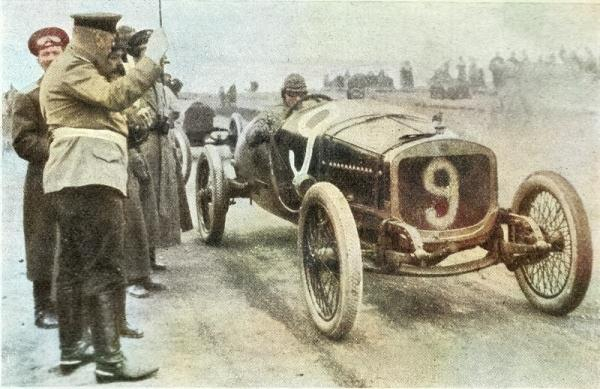 Автомобиль Руссо-Балт номер 2048