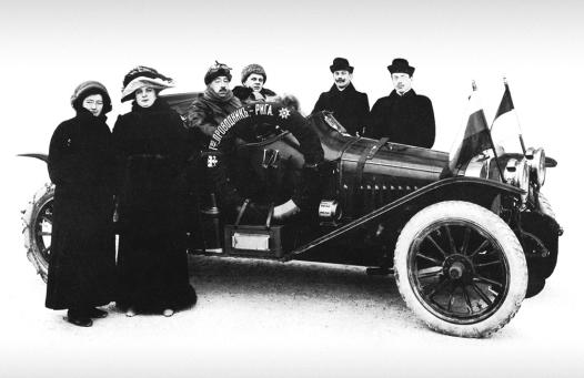 Автомобиль Руссо-Балт номер 2056